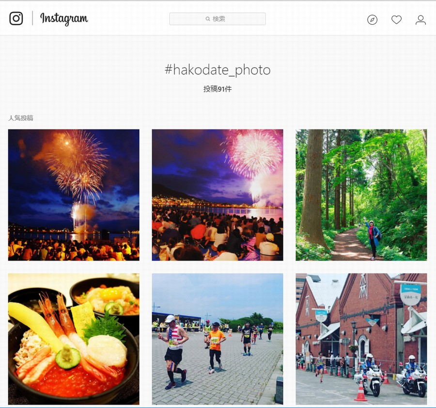 Instagramの#hakodate_photoで、函館の写真をシェア